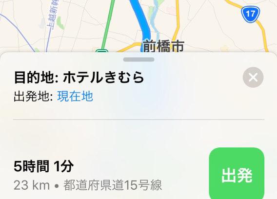 Runtasticのルート再設定が面倒だったので、これ以降はiPhone標準のApple Mapを使いました