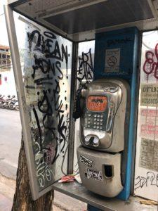 グラフィティ電話3