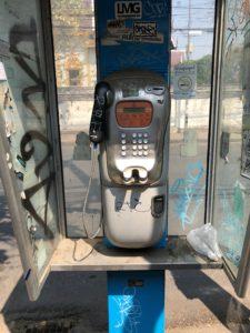 グラフィティ電話5