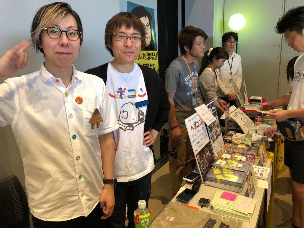 ▲ヘボコンブース。DPZのよしだともふみさん(左)と石川大樹さん(右)