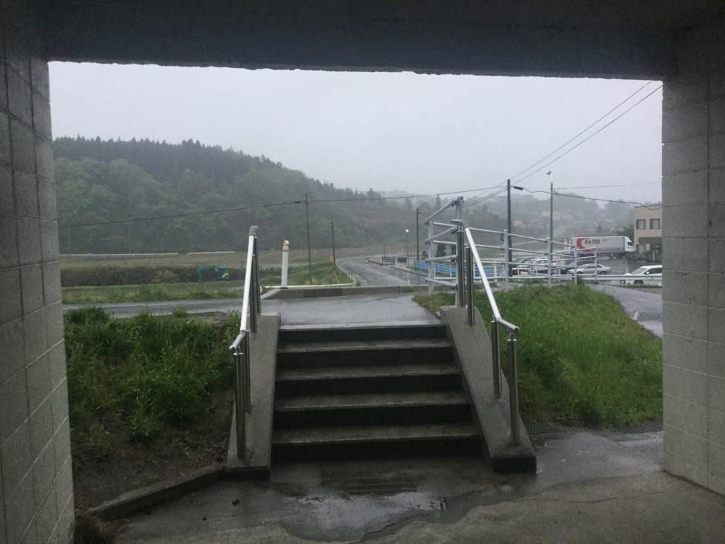 雨止まない