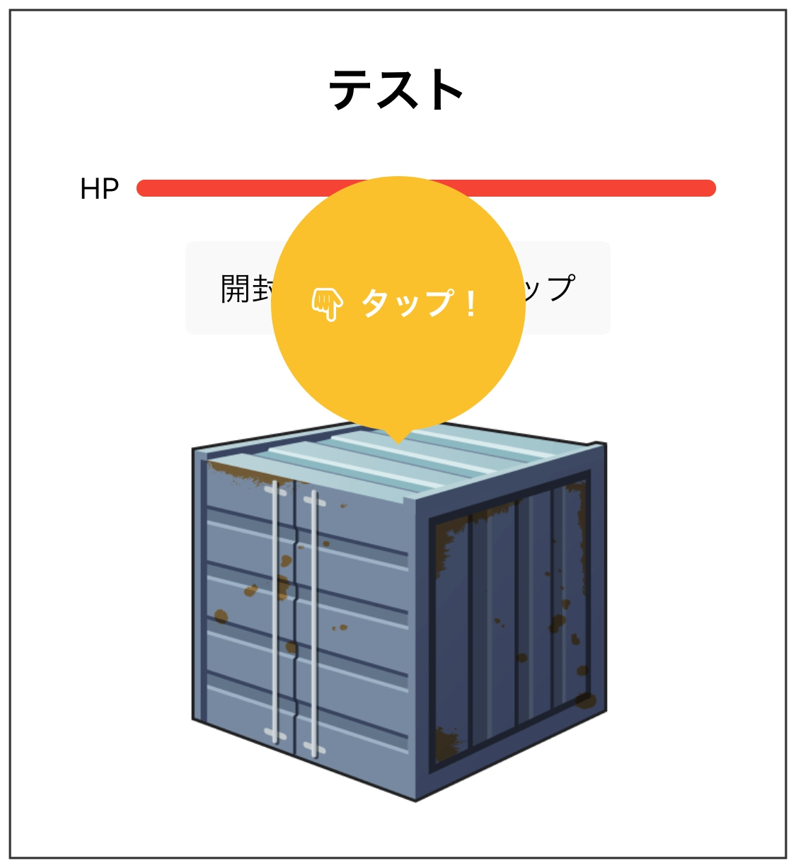 Tapbox