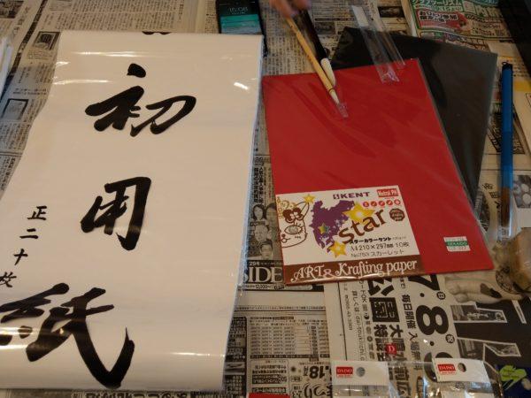 ▲赤や黒の半紙もあるの!?とお思いかもしれないがケント紙である。