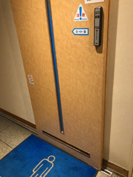 自動ドア at トイレ