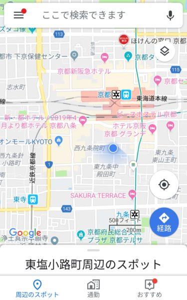 京都 浮き輪自販機位置