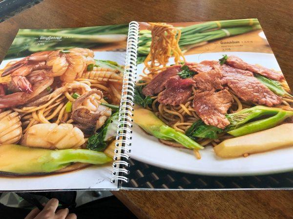 麺料理メニュー①