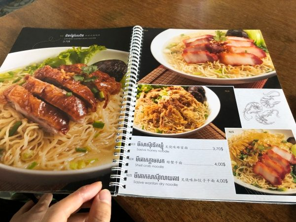 麺料理メニュー③