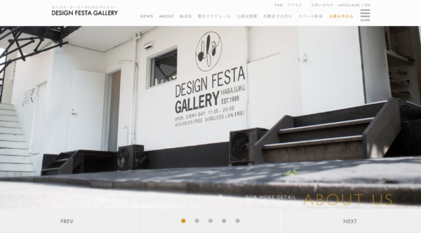 DESIGN FESTA GALLERY 全てのアーティストのためのギャラリー