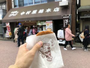▲中村屋総本店のコロッケ