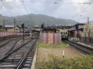 ▲嵐山駅(嵐電 - 京福電気鉄道)