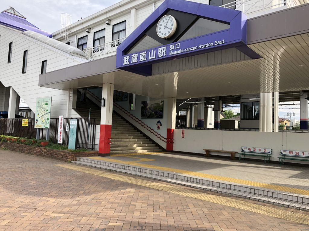 ▲武蔵嵐山駅