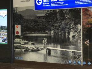 ▲昭和初期の嵐山町
