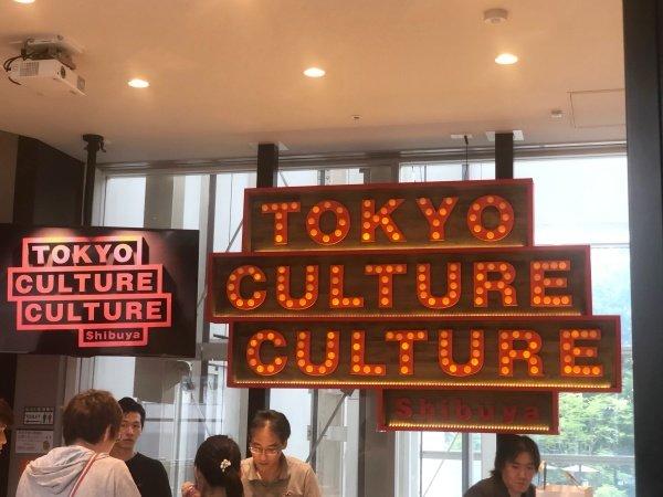 TOKYO CULTURE CULTURE