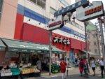 スーパーマーケット『オオゼキ』7つの魅力。オオゼキが好きすぎる主婦によるオオゼキツアーに参加してきた