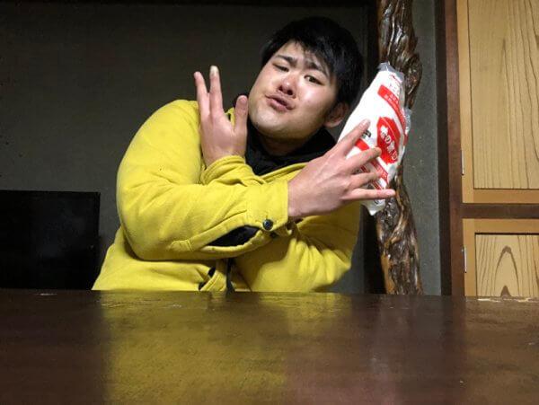 花太郎ポーズ