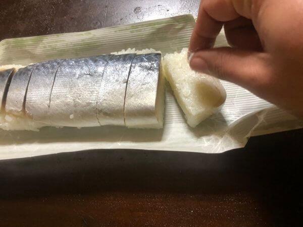 サバに味の素
