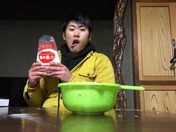 味の素とひしゃげた佐藤花太郎