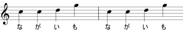 ながいも_楽譜