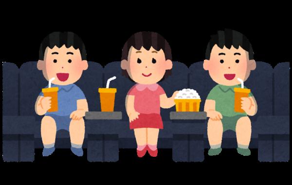 映画を観ている人たち