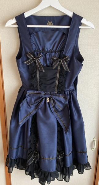 パイレーツさんのセンターギャザージャンパースカート(紺)