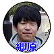 中W 友人 アイコン