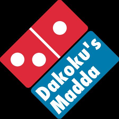 ドミノピザ ロゴ