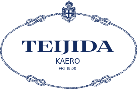 PRADA プラダ ロゴ
