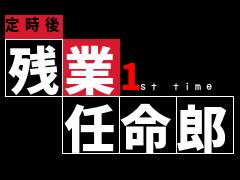 古畑任三郎 ロゴ