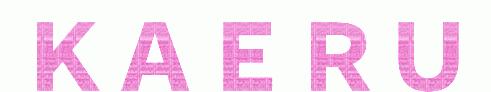 ATARU ロゴ