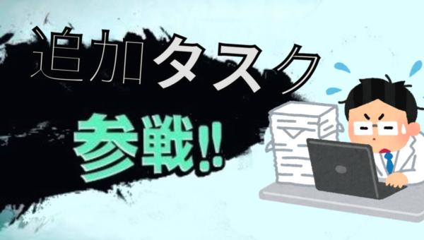 大乱闘スマッシュブラザーズ ジェネレーター