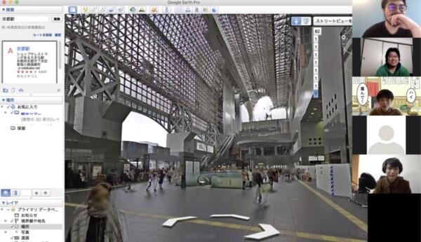 京都駅に集合