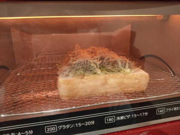 オーブントースターを覗く時間