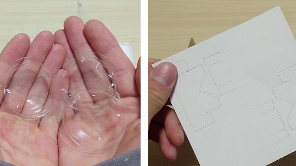 カップと厚紙